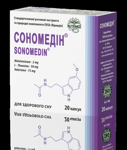Сономедін 20 капсул