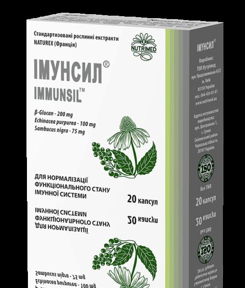 Імунсил® сучасний натуральний імуностимулятор