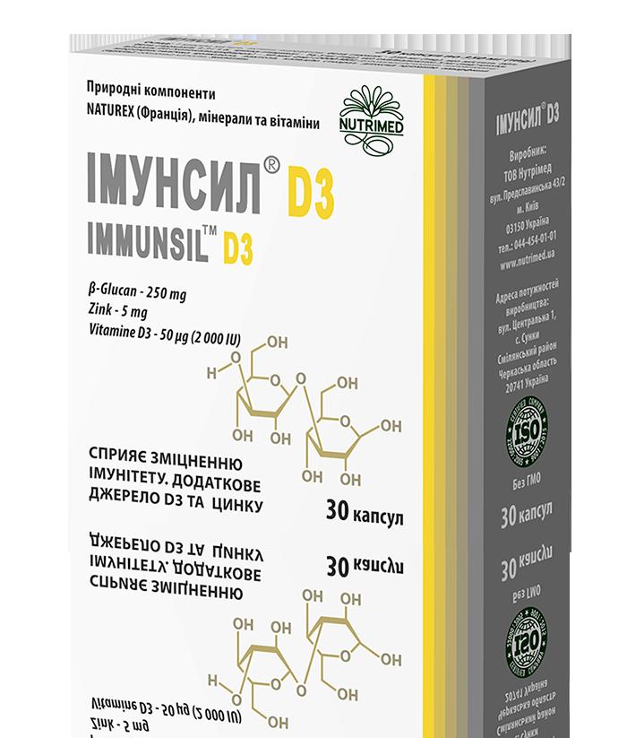 Інноваційний імуномодулятор з багатогранною дією